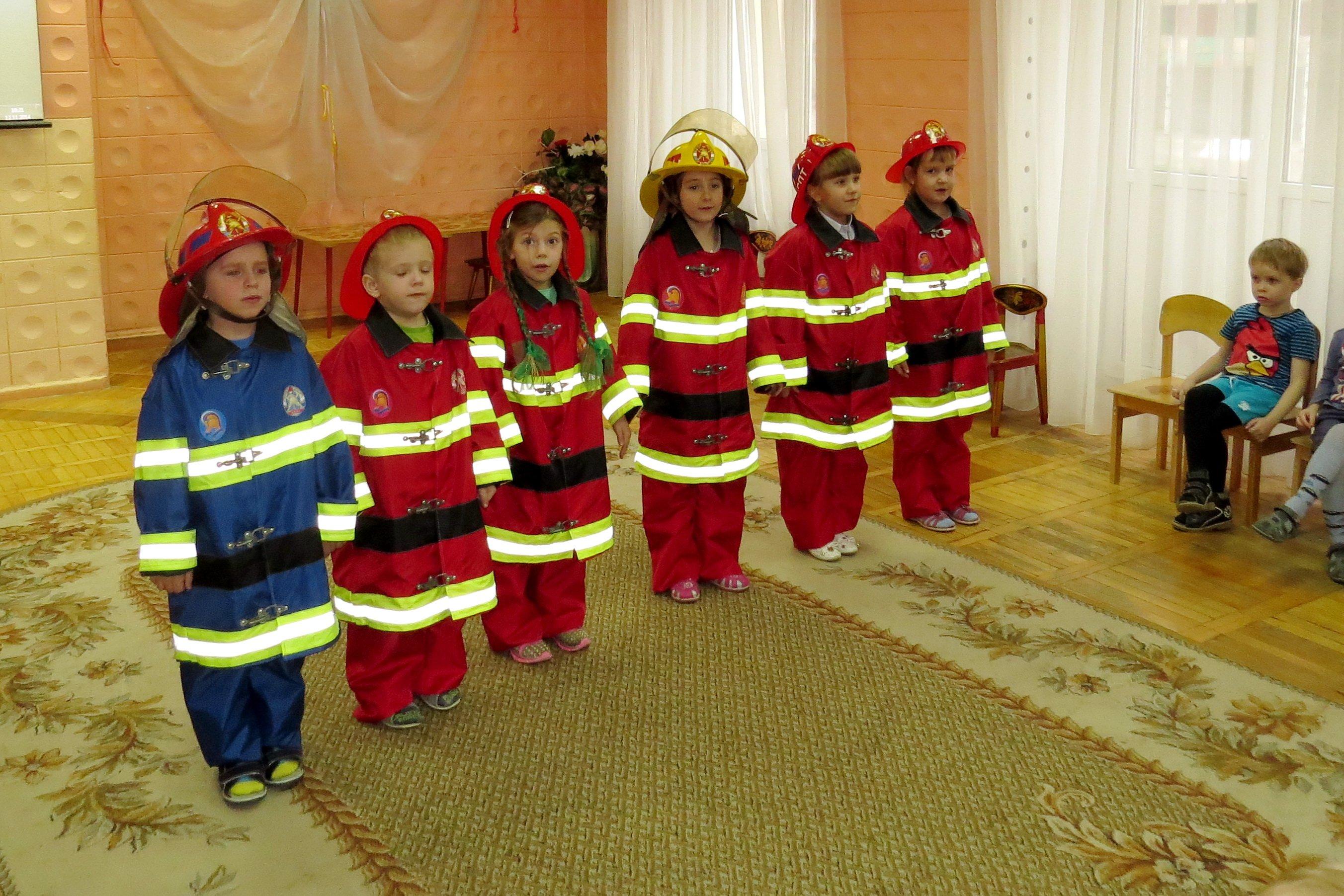 дети играют в пожарных