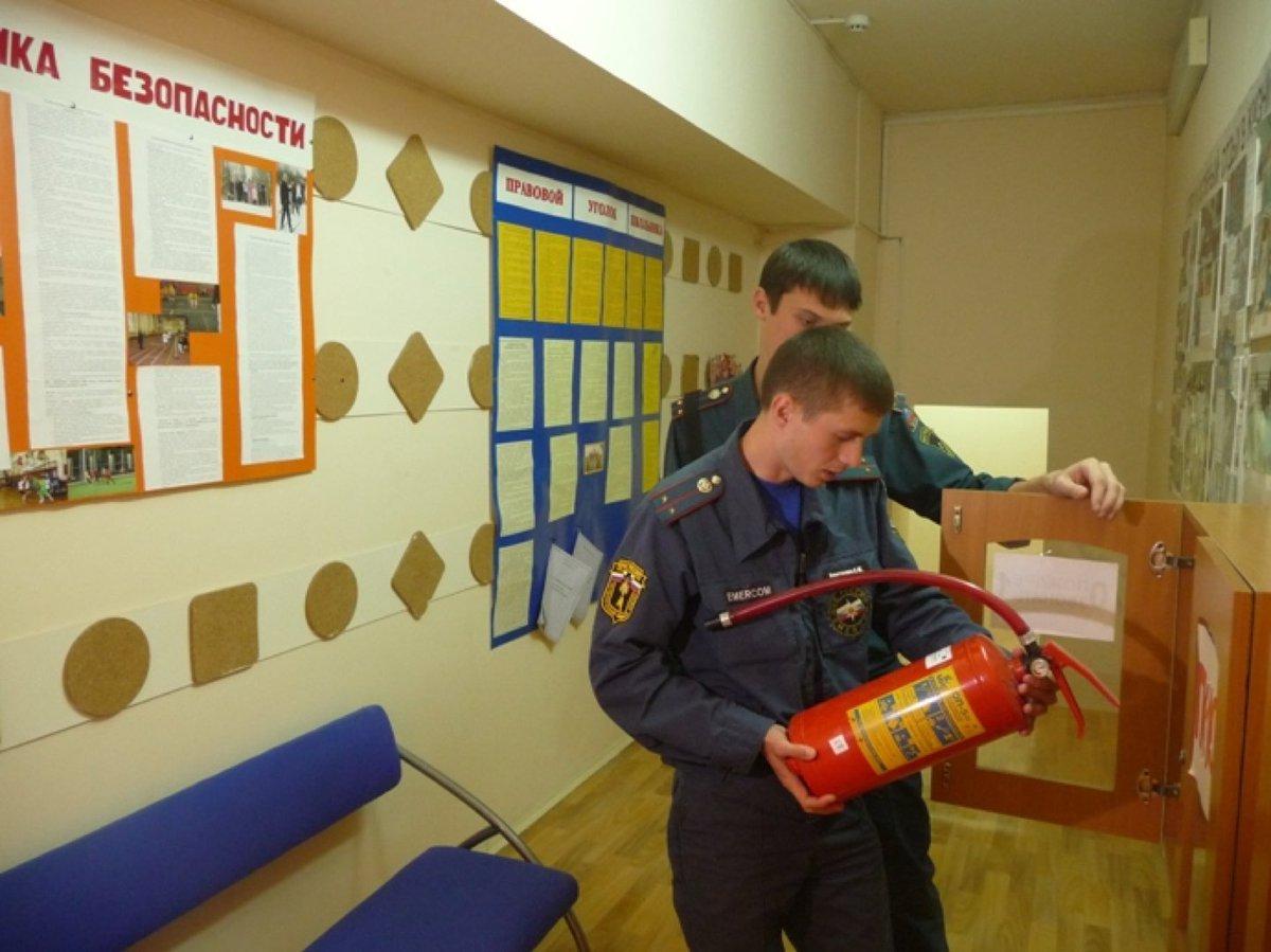 Пожарная проверка в школе