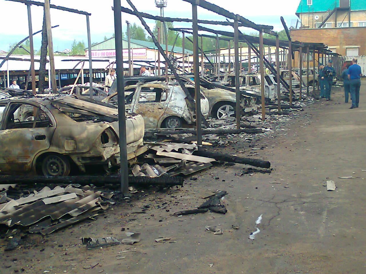 последствия пожара на автостоянке