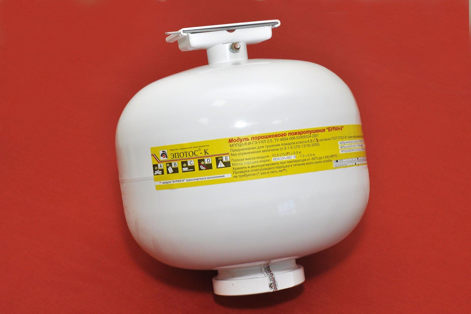 огнетушитель Буран-8