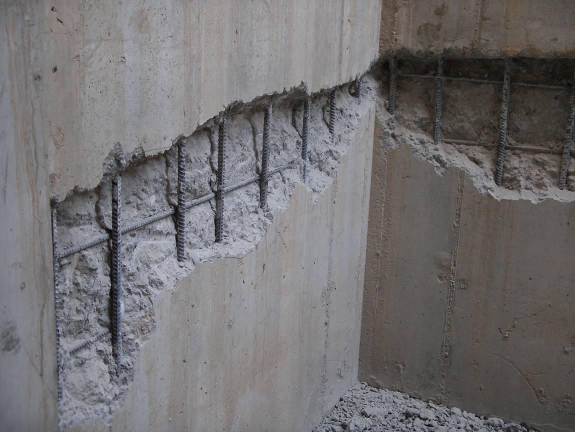 Плавится бетон бетон эльмаш