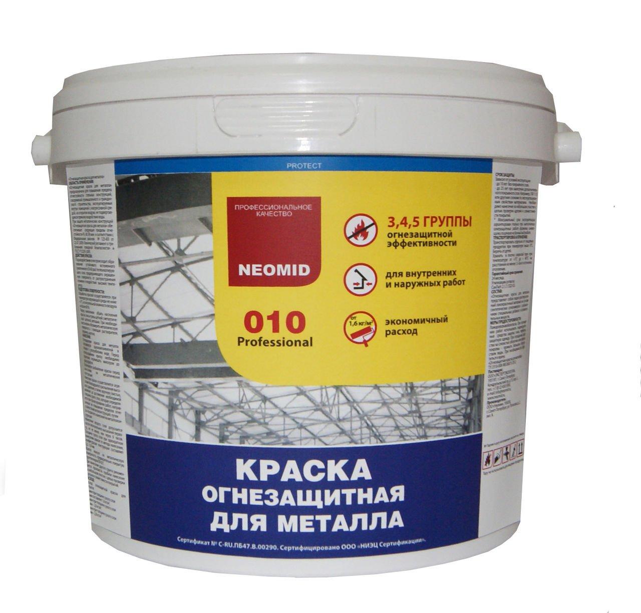 Специальная краска для защиты металла от огня
