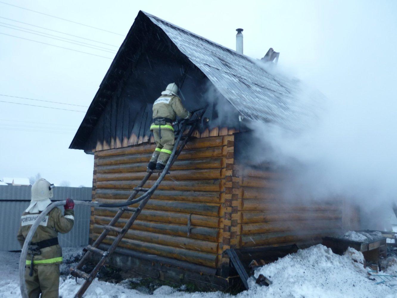 пожар в бане