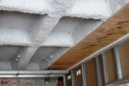 image-Огнезащита-бетона-и-бетонных-конструкций