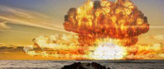 image-Взрывы-2